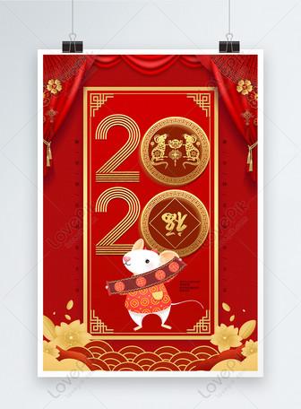 Affiche de la fête du printemps des rats Modèles