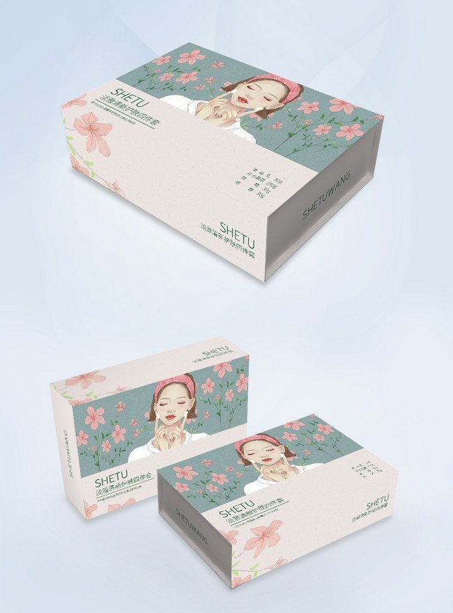 Hand Painted Wind Cosmetic Packaging Box Template Image Picture Free Download 401629990 Lovepik Com