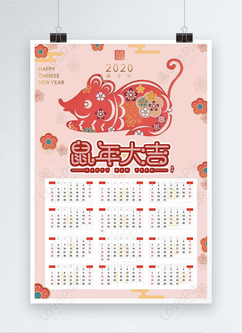 rat year of the year calendar poster design