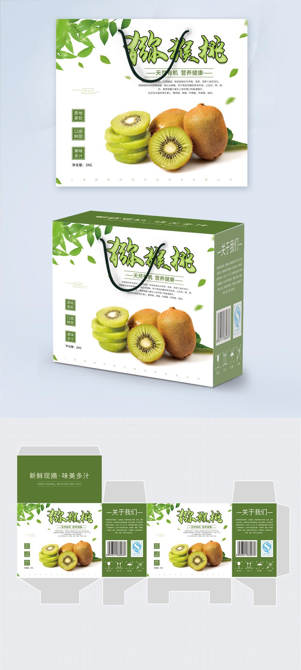 Plantillas Kiwi/® Frescas 4-5