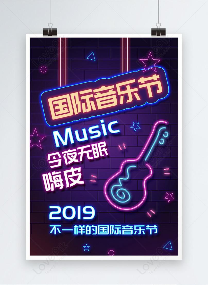 neon international music festival poster