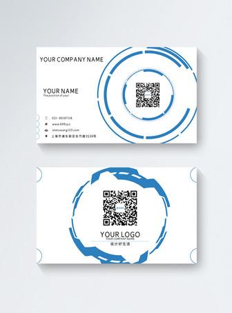Carte de visite minimaliste bleue Modèles