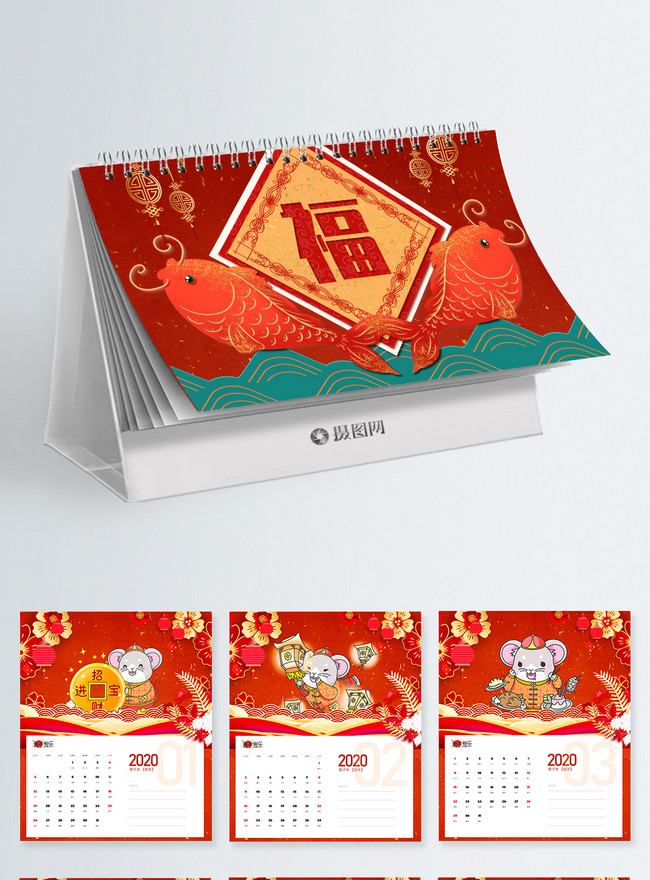 2020 year of the rat new year desk calendar design