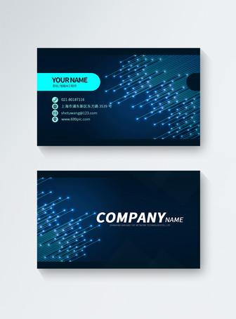 Smart AI Engineer Business Card Design Templates