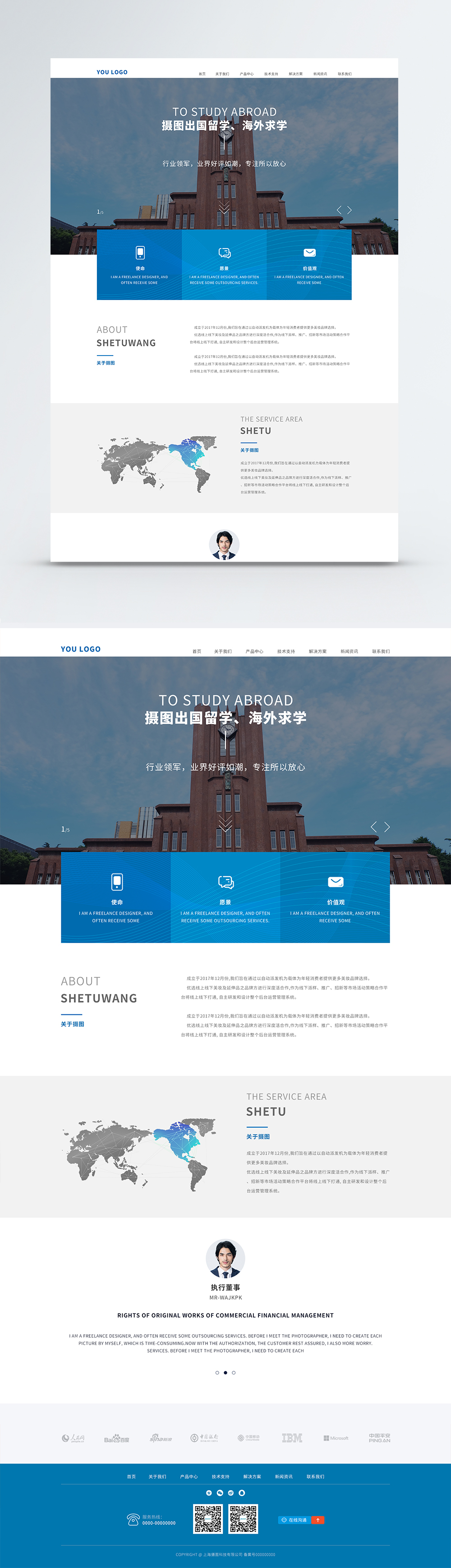 Ui design study abroad education training official website web d template  image_picture free download 401639452_lovepik.com
