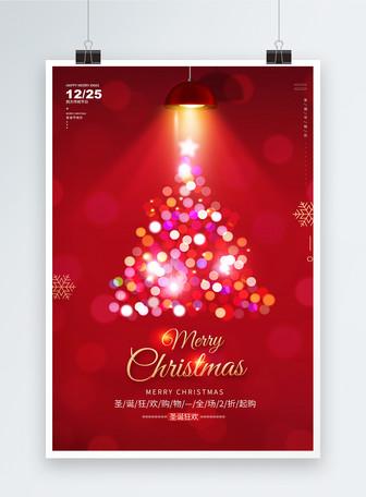 פוסטר לקידום חג המולד אדום עם אור הכוכבים תבניות
