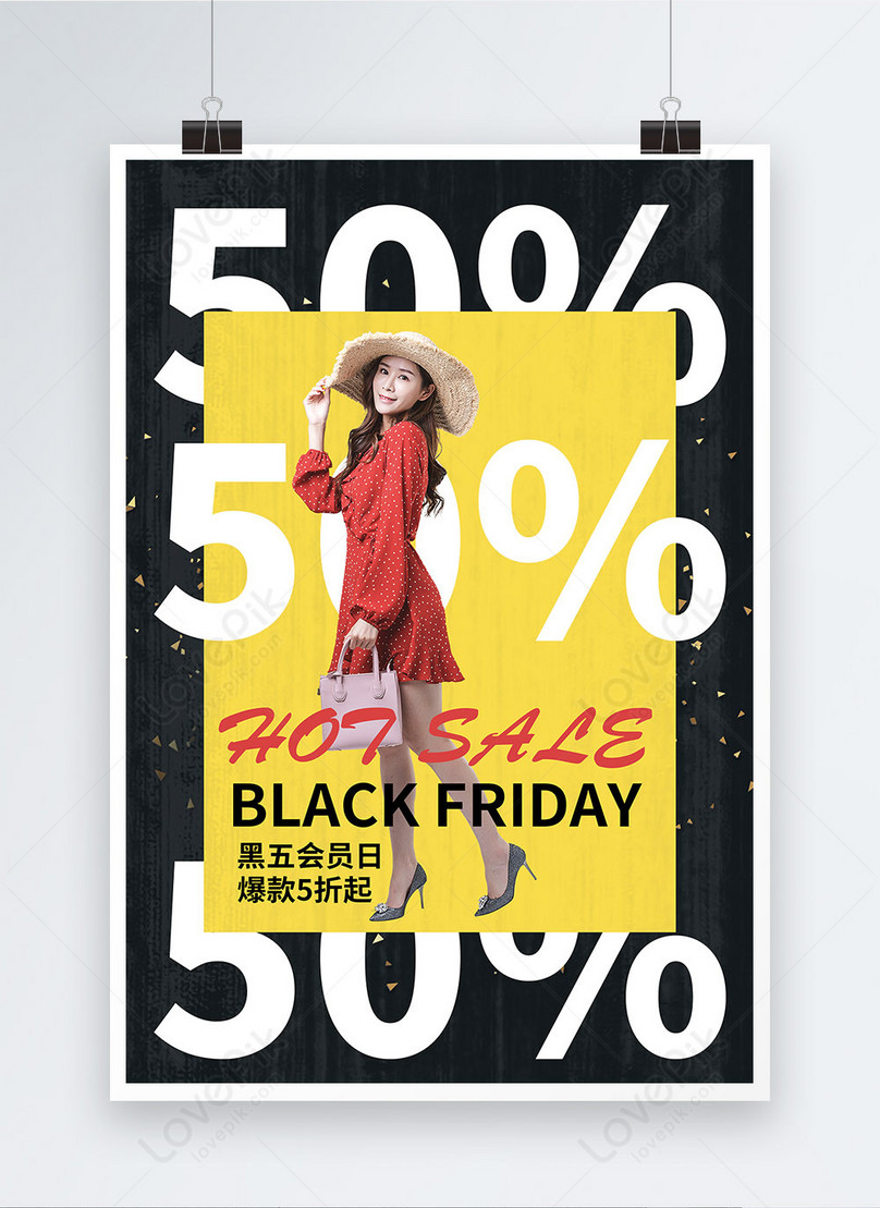 black and yellow fashion atmosphere shopping festival poster