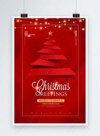 Red pasko na promosyon ng poster ng bakasyon Mga template