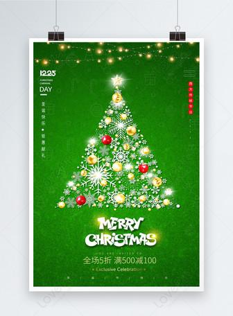 פוסטר לקידום חג המולד של עץ ירוק תבניות