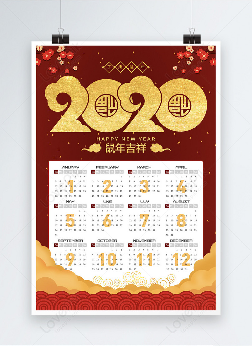 year of the rat 2020 calendar poster