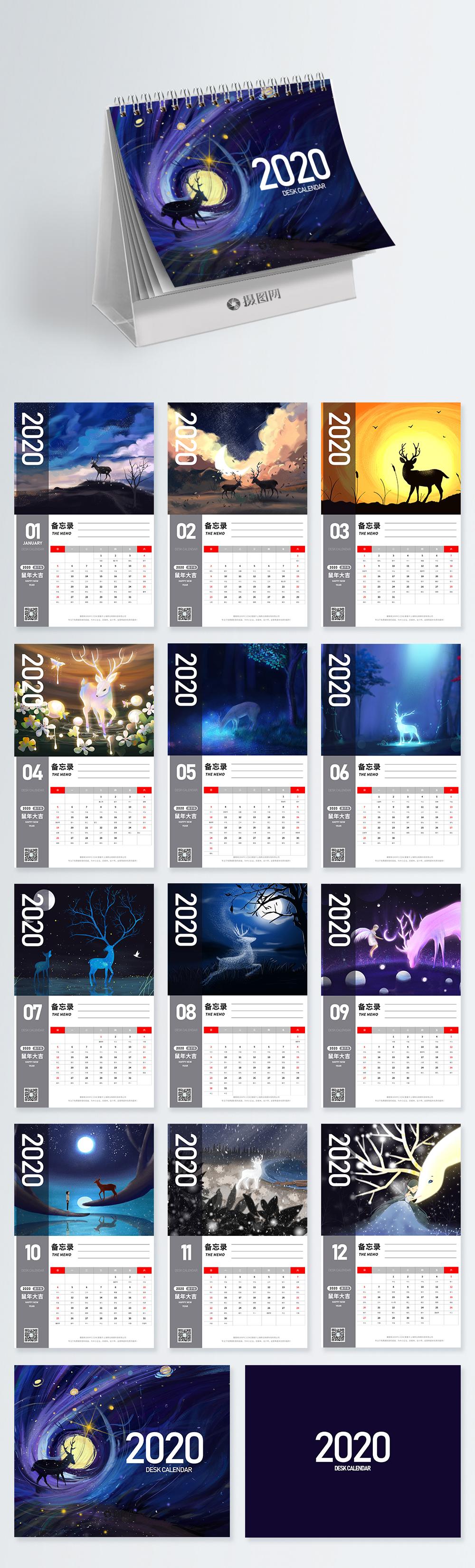 Healing Illustration Wind 2020 Rat Year Desk Calendar Design Template Image Picture Free Download 401653058 Lovepik Com