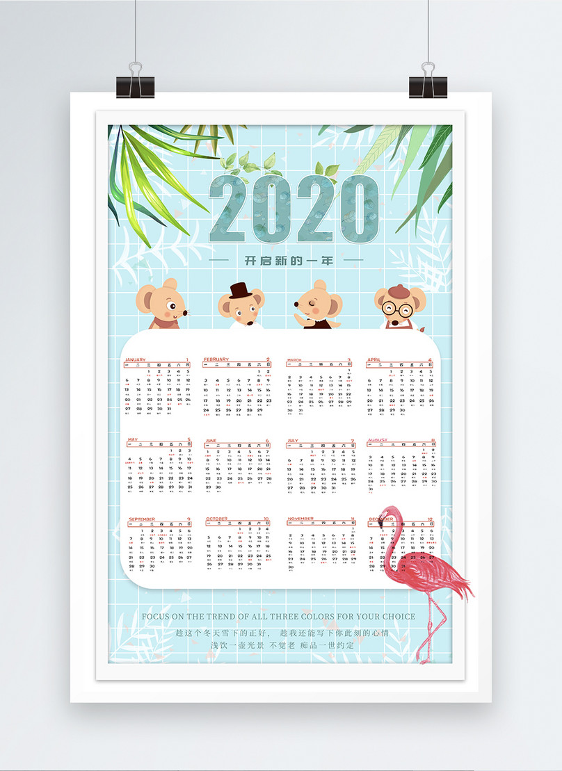 2020 year of the rat calendar poster