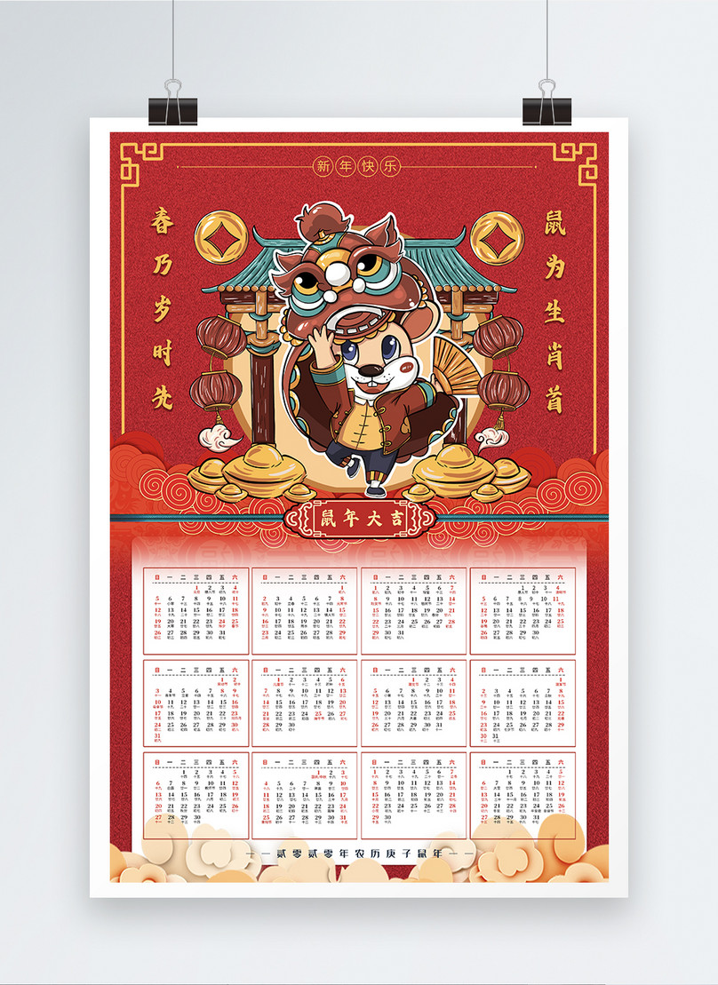 national tide 2020 year of the rat calendar poster