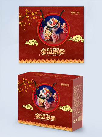 Golden Rat Spring 2020 Year Of The Rat Packaging Design Template