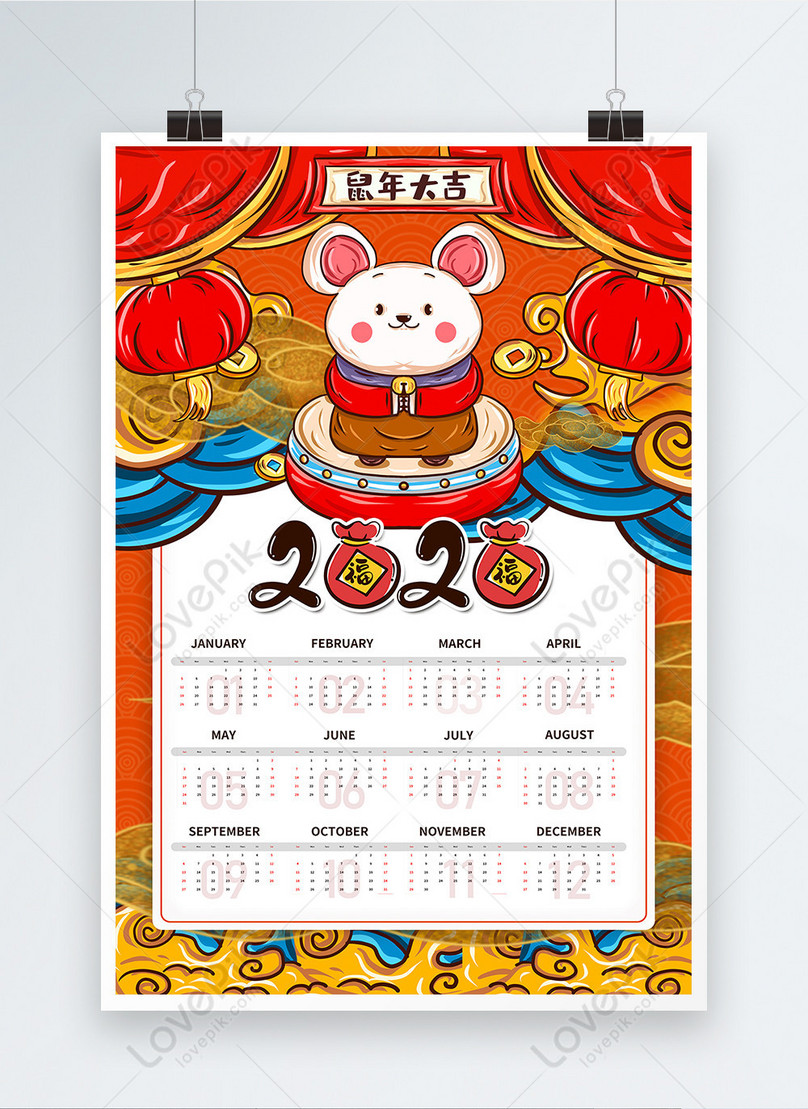 2020 year of the rat new year calendar poster