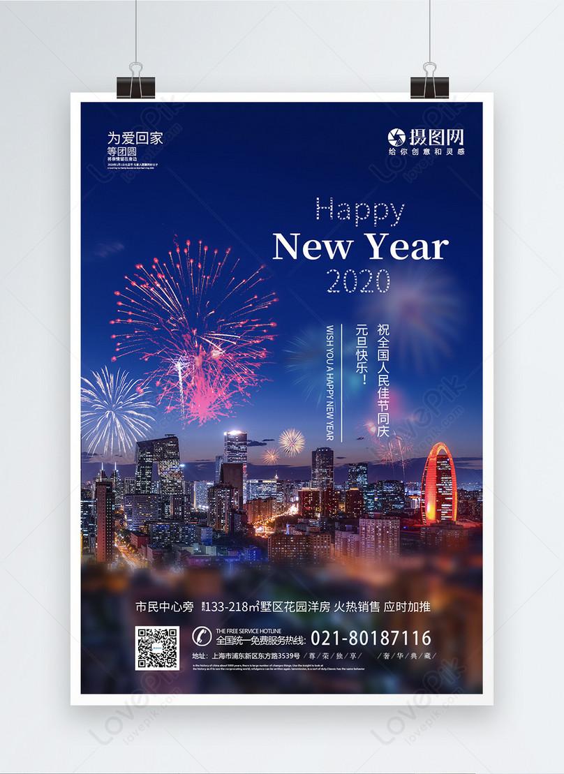 cartaz do ano do rato do dia de 2020 ano novo