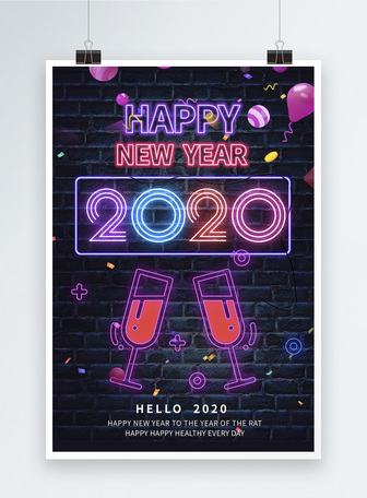 Neon 2020 new year poster Templates