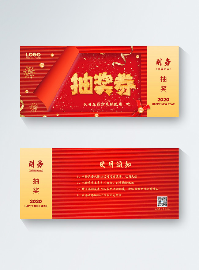 Red Golden Minimalistic Raffle Ticket Template Image Picture Free Download 401672553 Lovepik Com