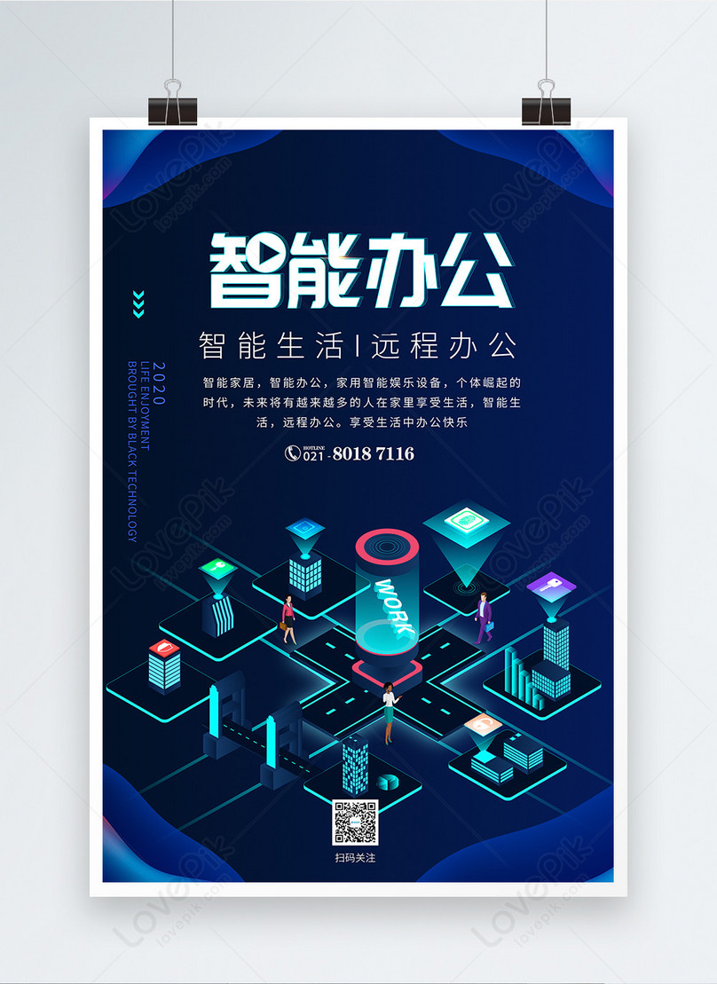 smart office technology poster