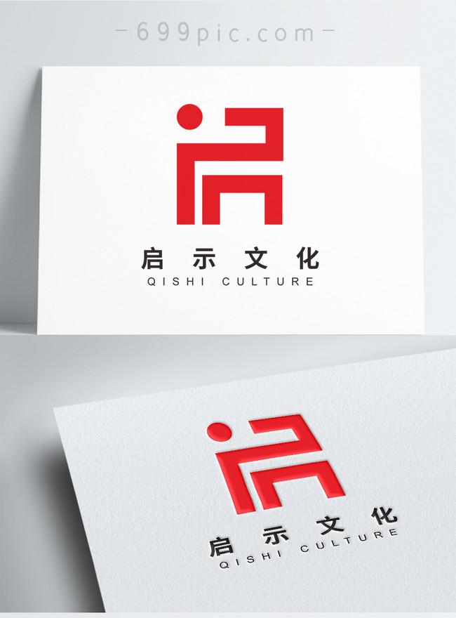 Logo Syarikat Komunikasi Inspirasi Geometrik Mudah Gambar Unduh Gratis Imej 401711203 Format Cdr My Lovepik Com