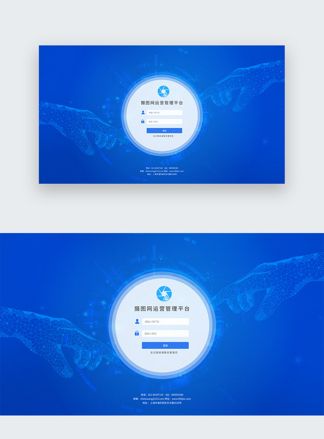 Manajemen Latar Belakang Sketsa Format Latar Belakang Format Bir Gambar Unduh Gratis Templat 401717785 Format Gambar Png Sketch Lovepik Com