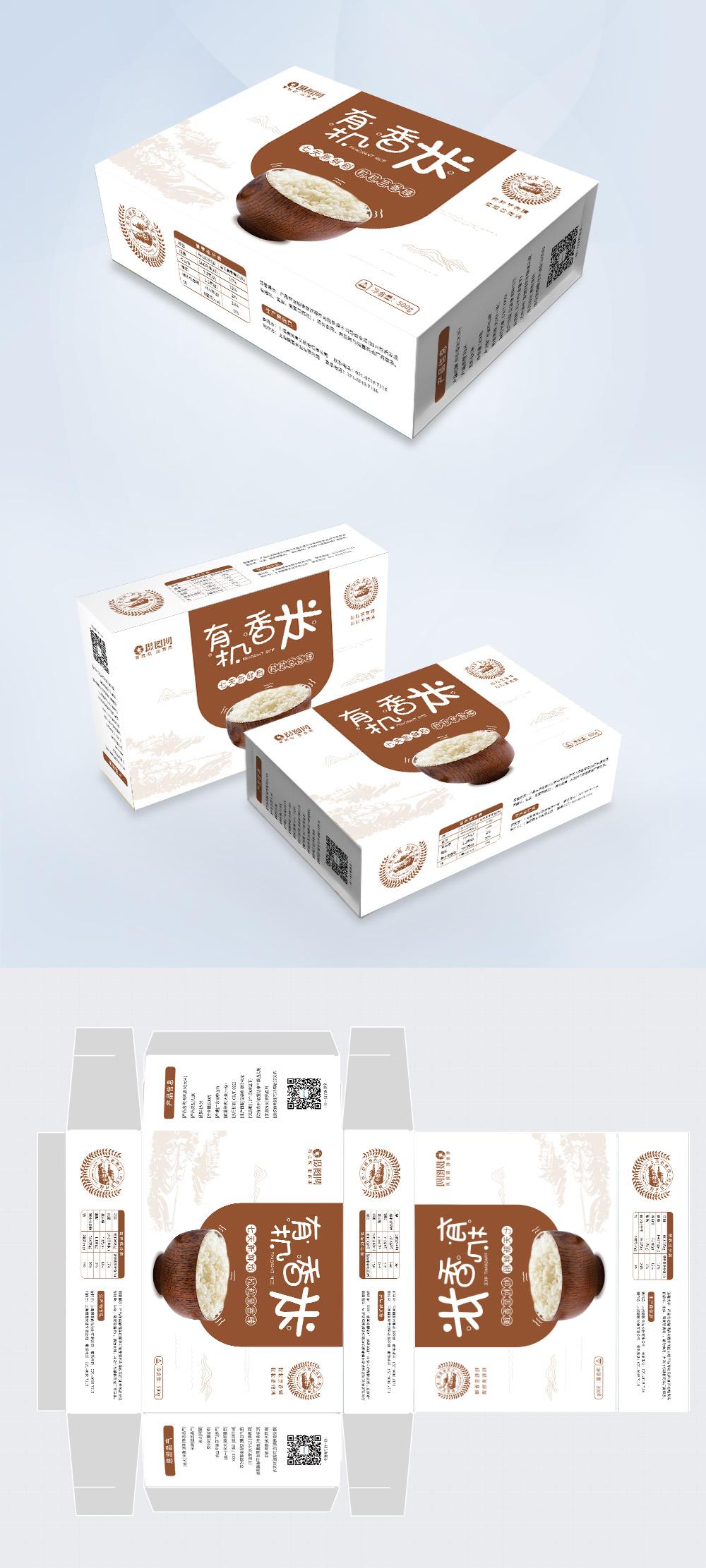 Desain Kemasan Kotak Makanan Beras Wangi Organik gambar ...