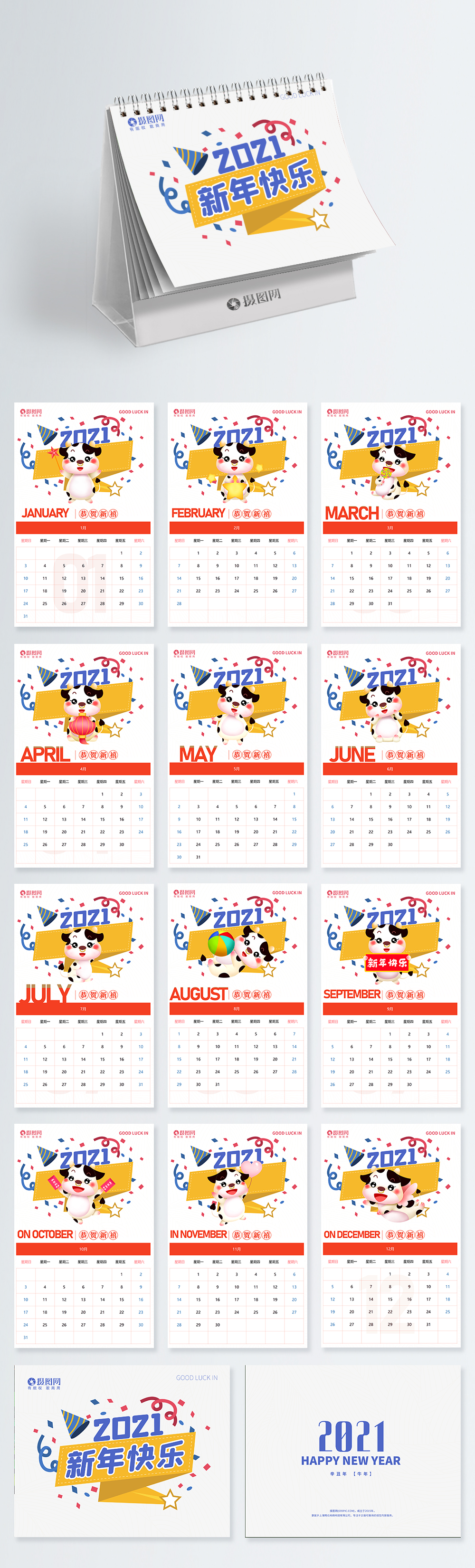 2021 Year Of The Ox Calendar Desk Calendar Template Image Picture Free Download 401776401 Lovepik Com