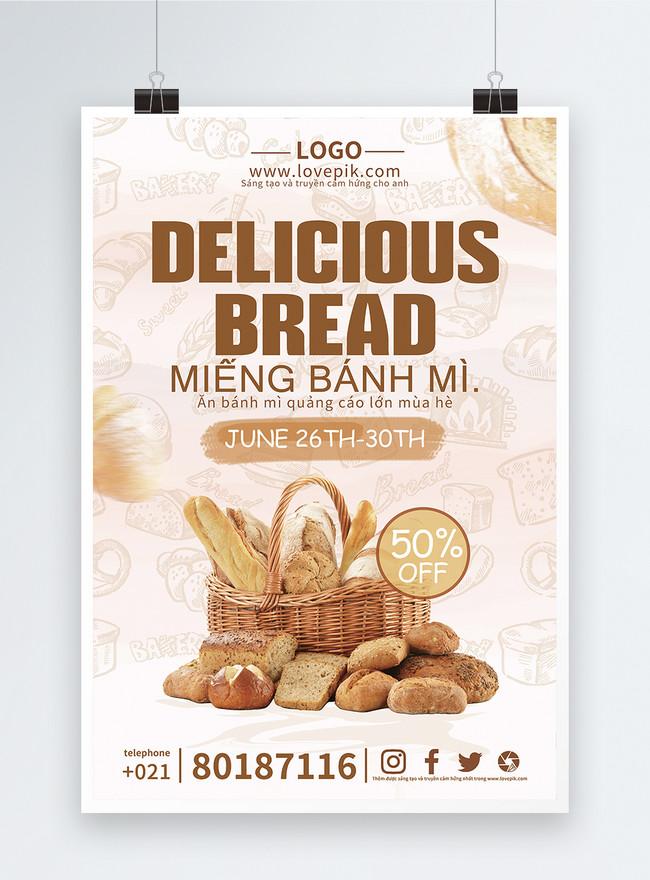 Poster Promosi Roti Gambar Unduh Gratis Templat 450000011 Format Gambar Psd Lovepik Com