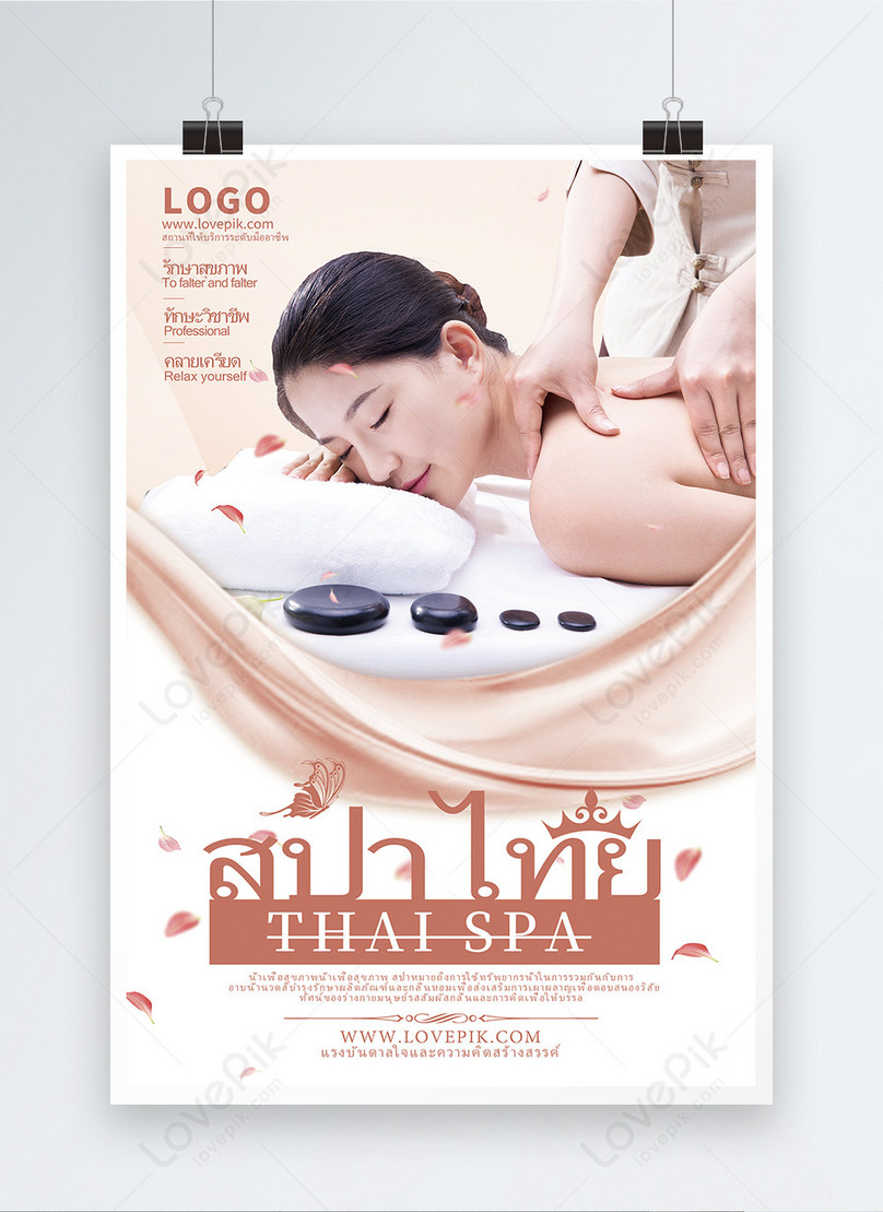 thai massage health promotion poster