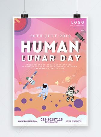 Cartel del día lunar humano Plantillas