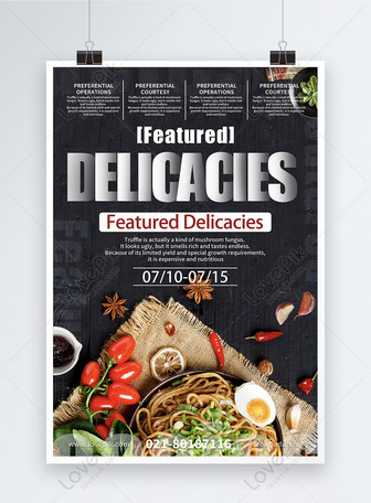 Black background food poster Templates