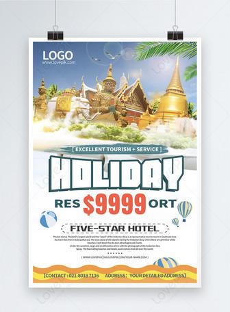 Thailand tourism promotion poster แม่แบบ