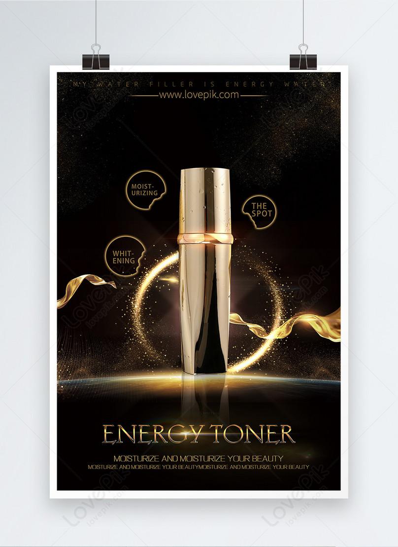 皮膚護理產品的宣傳海報