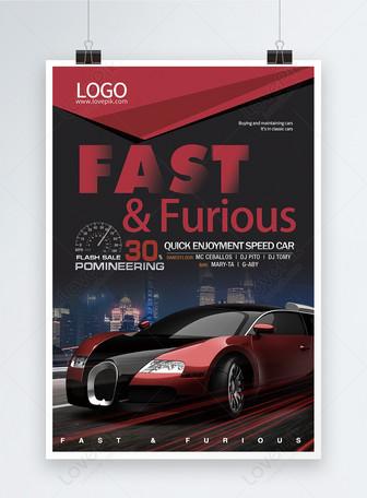 Car sales promotion poster Templates