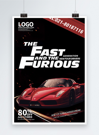 Red speed sports car poster Templates