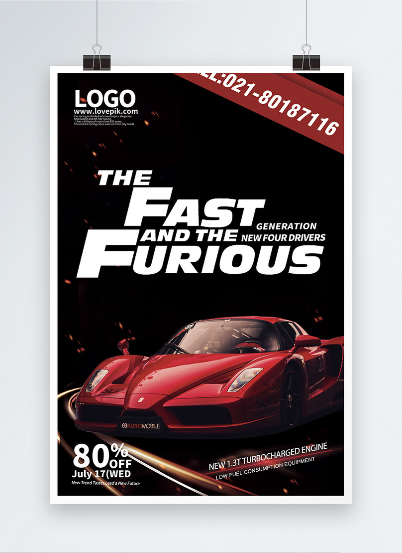 red speed sports car poster