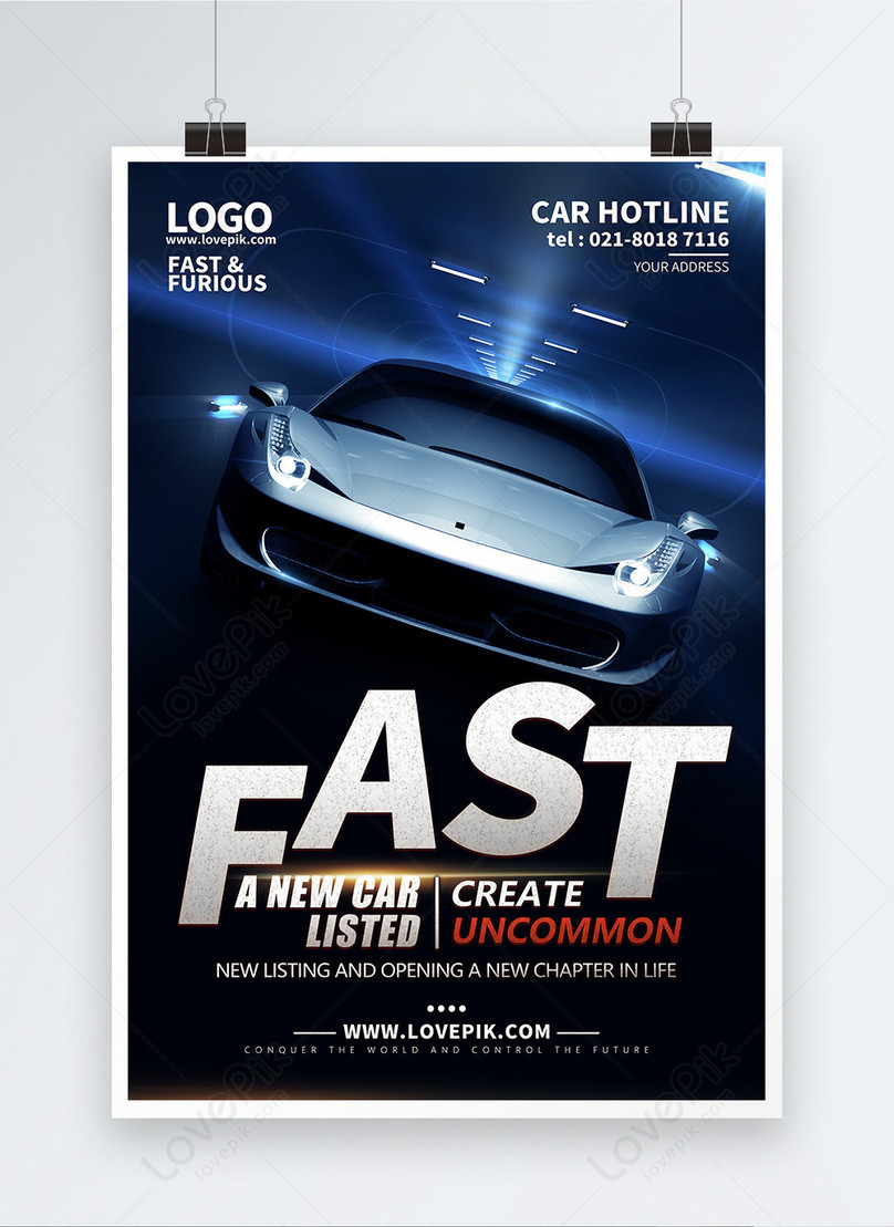 speed sports car poster