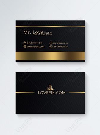 Black Gold Style Highend Customized นามบัตรโรงแรม แม่แบบ