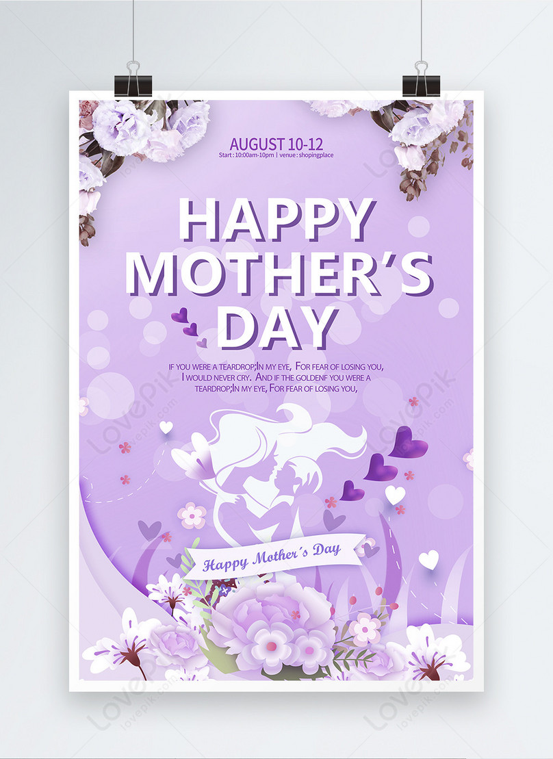 purple thai mothers day poster