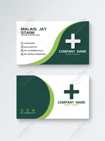 כרטיסי ביקור רפואיים תבניות