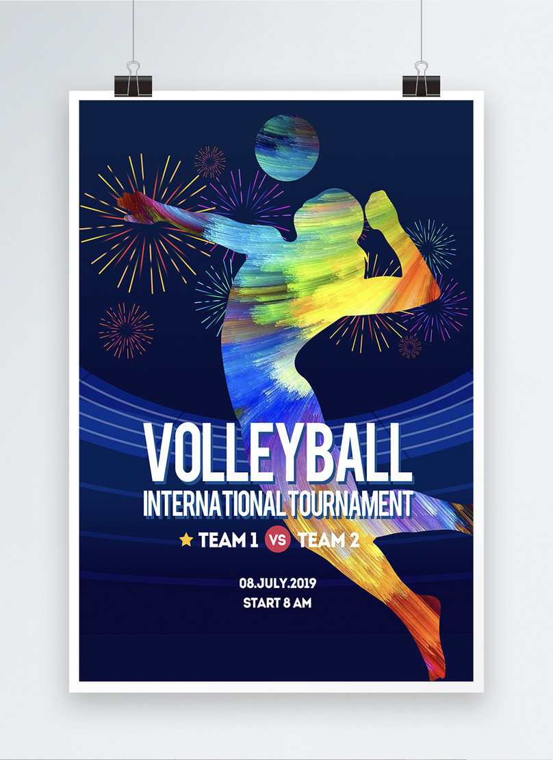 cartoon color simple volleyball sport poster