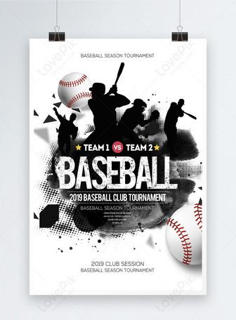 फैशन बेसबॉल खेल प्रतियोगिता पोस्टर टेम्पलेट्स