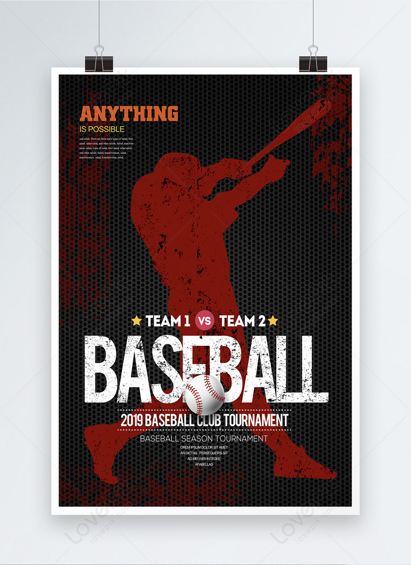 sports theme posters for retro baseball games
