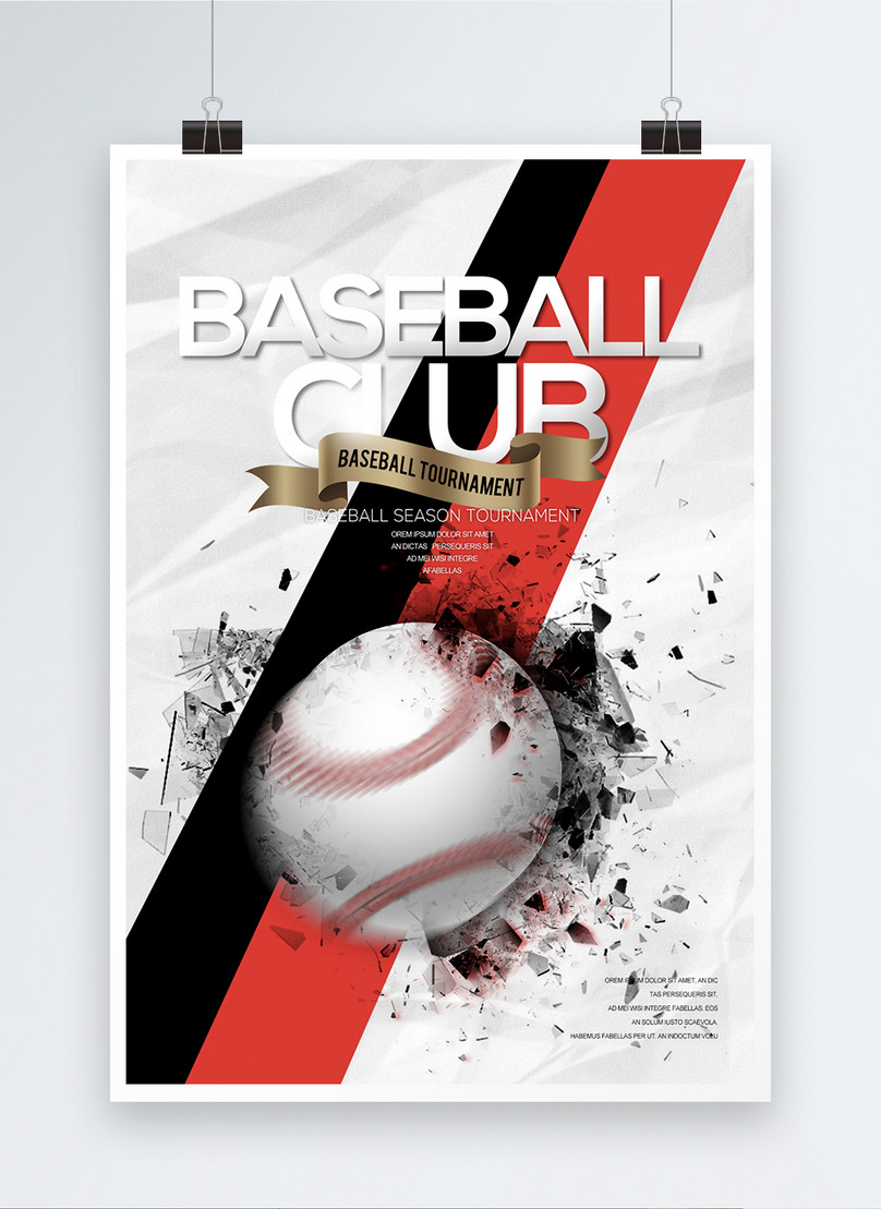 baseball club sports poster