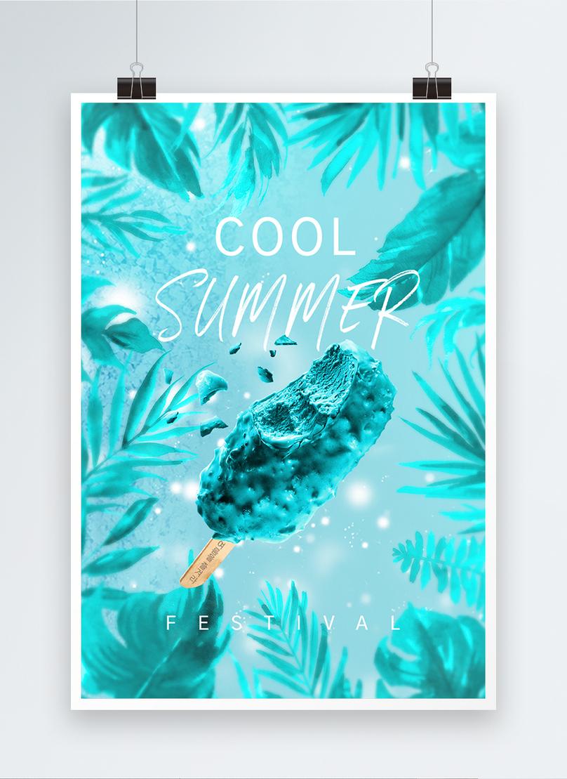 desain poster es krim musim panas yang segar