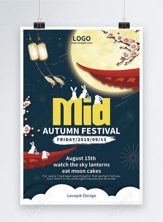 פסטיבל MidAutumn Moonlight פוסטר תבניות