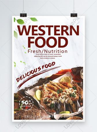 Poster di cibo occidentale stile fresco Modelli