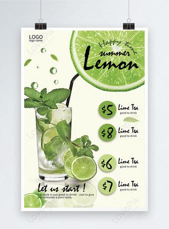 신선한 레몬 주스 포스터 템플릿