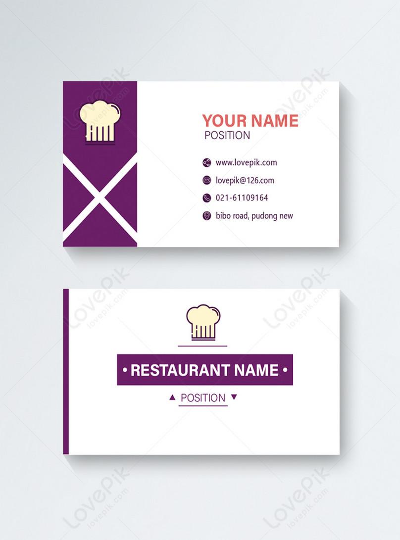 식당 요리사 명함