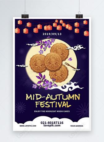 העריך את הירח לאכול עוגות ירח של הכרזה של פסטיבל MidAutumn תבניות